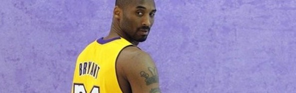 kobe_bryant_media_day_photo_2011