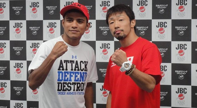 Yaegashi-Gonzalez-press-conference