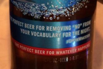 bud-light-no-bottle-hed-20151