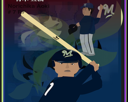 Norichika aoki 2nd drawing
