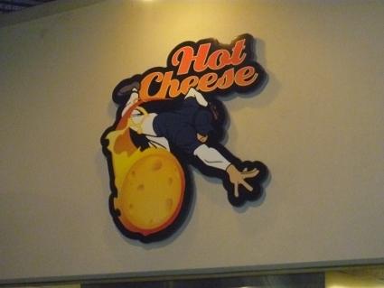 hotcheese