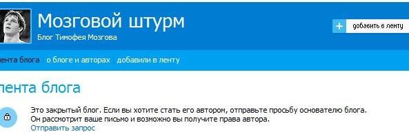 MozgovBlogHeader