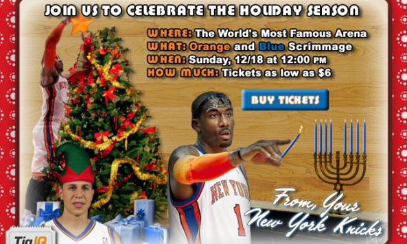KnicksHolidays2