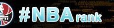 ESPN NBA Ranks