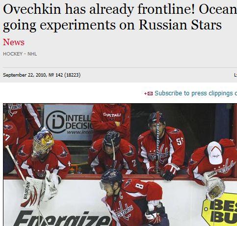 mistranslation frontline ovechkin
