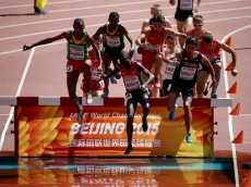 during day one of the 15th IAAF World Athletics Championships Beijing 2015 at Beijing National Stadium on August 22, 2015 in Beijing, China.