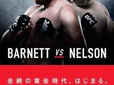 UFC_Fight_Night_Barnett_vs._Nelson_Poster