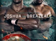 joshua_boxing_poster_design_large