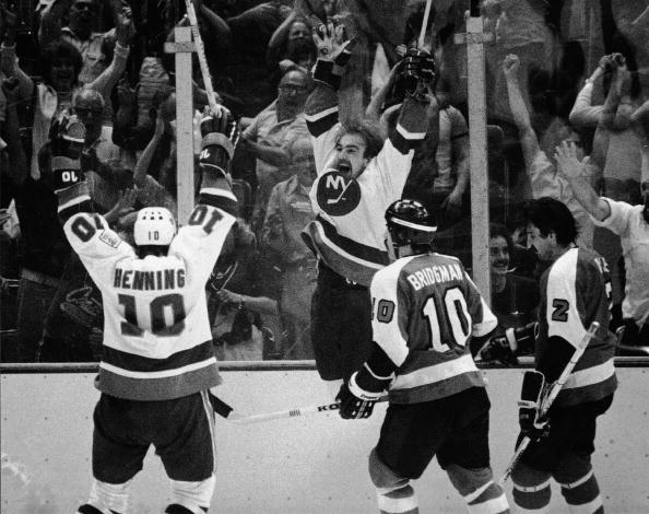 Nystrom Celebrates Winning Goal At Stanley Cup
