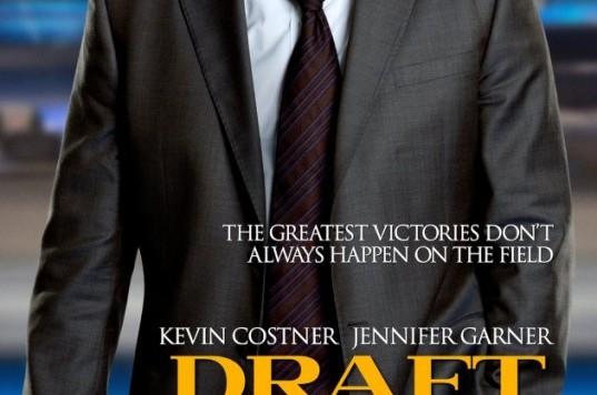 draft day movie
