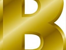 gold-letter-B