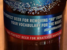 bud-light-no-bottle-hed-2015