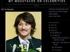 Darvish-celebrity-stache